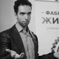 Илья Богин
