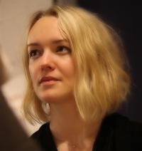 Таисия Кудашкина