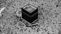 Основы исламского вероучения