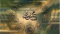Качества истинного шиита