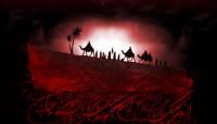 Путь Имама Хусейна (а)