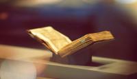 Имамат в Священном Коране