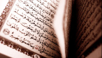 Истинные и ложные имамы
