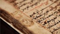 Природа знания Пророков и Имамов (мир им всем!)