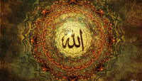 Суть поклонения и качества Всевышнего