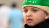 Ахль аль-Бейт (а) и их враги в Коране - 1