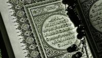Ахль аль-Бейт (а) и их враги в Коране - 2