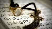 Ахль аль-Бейт (а) и их враги в Коране - 4