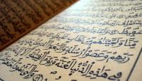 Ахль аль-Бейт (а) и их враги в Коране - 5