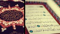 Источники шариата - Коран, Сунна, Иджма и Разум