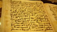 О дословном и иносказательном понимании Корана