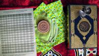 Проблемы с расписанием молитв в северных регионах