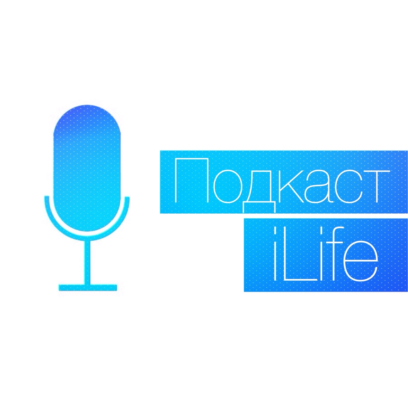 Podcast iLife