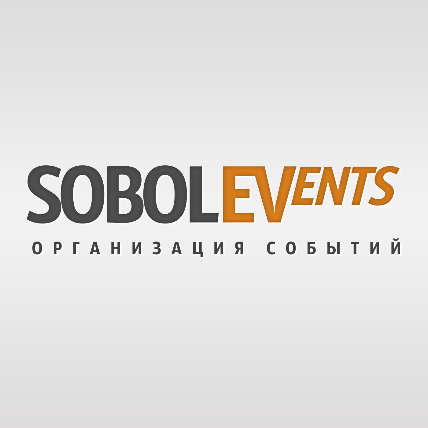 SOBOLEV Events