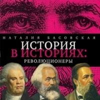 everbook.ru