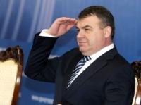 Фото: nvo.ng.ru