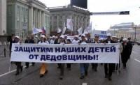 Фото: Wikimedia.ru