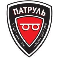Радио Ростова