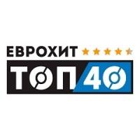 evropa plus скачат mp3 na top 40