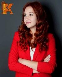 Ксения Сьянова