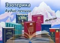 Носительница Высших огней - Елена Ивановна Рерих