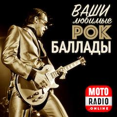 Elton John — любимые баллады (234)
