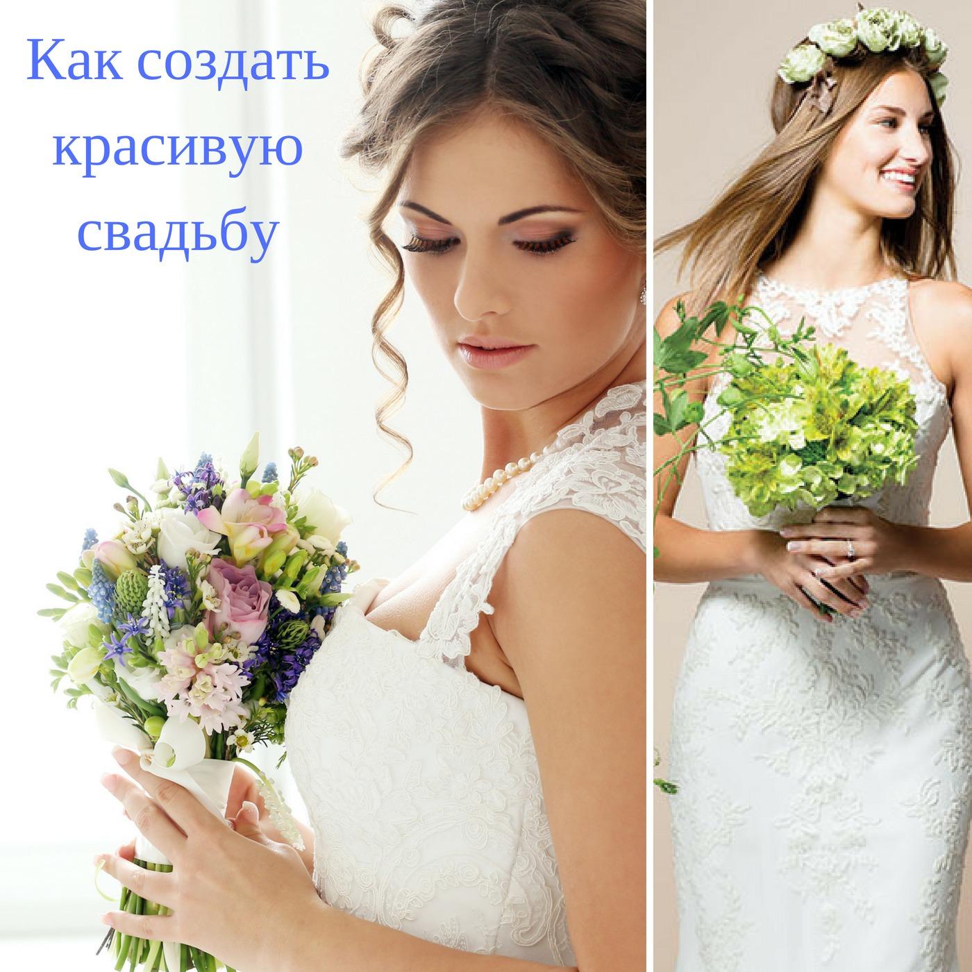 Скоро Свадьба - Агентства, координатор: описание, фото, отзывы 100