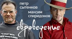 http://file2.podfm.ru/7/72/725/7253/images/lent_7793.jpg