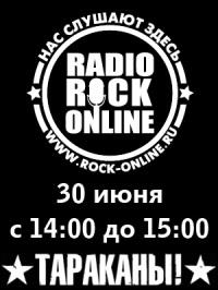 http://tarakany.ru/img/t_online1.jpg