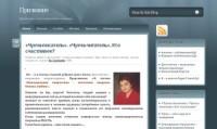 L.Zerkalova - Prizvanie