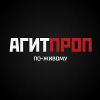 Андрей Рудой, Павел Тарасов