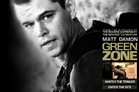 Фото: greenzonemovie.com