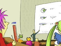 Посмотрим! (43): Комиксы манга будут изучать вяпонских университетах